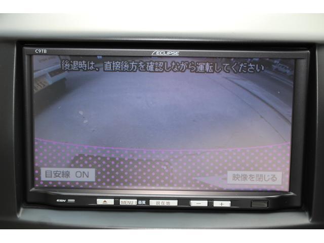 「マツダ」「デミオ」「コンパクトカー」「大阪府」の中古車14