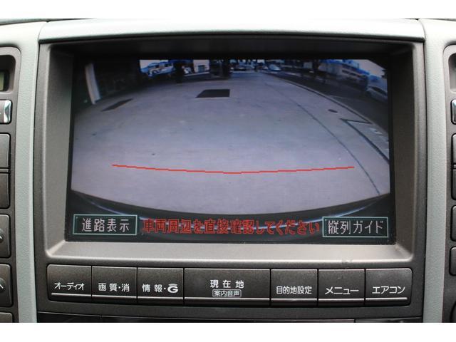 ロイヤルサルーン 革シート バックカメラ HID ETC(14枚目)