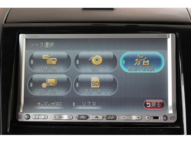 SSDナビ付きです♪ワンセグTV視聴やミュージックサーバー機能などもご利用いただけます☆