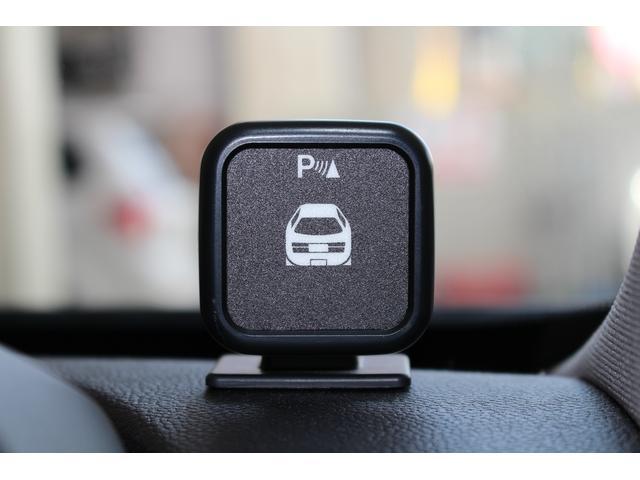 障害物センサー付きです♪車体に障害物が近づくとお知らせしてくれるので、大切なお車をしっかり守れますね♪