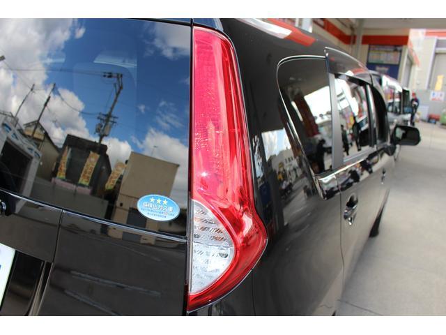 中央大通りから外環状線を南向きに5分ほど、大きなMobilの看板が目印。お車でのご来店も歓迎します♪