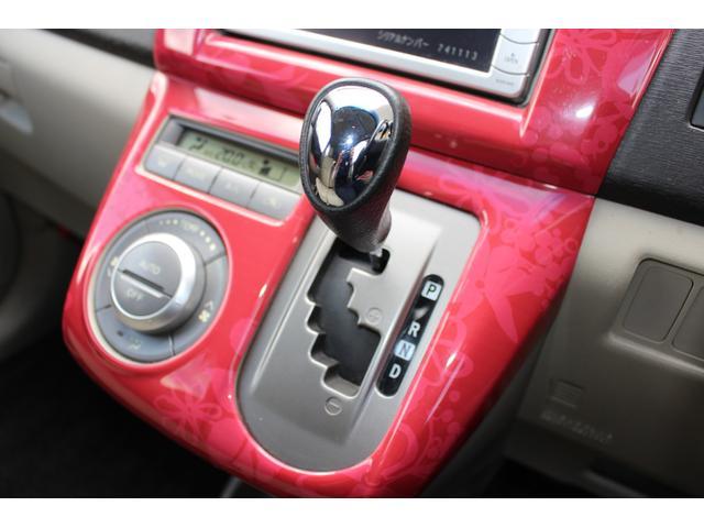 お車ご購入後もしっかりとお車のアフターメンテナンスさせて頂きます。末永くお客様のカーライフをサポートさせて頂きます!