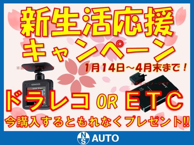X ナビ・キーレス・ドラレコ・ETC・4速AT(2枚目)