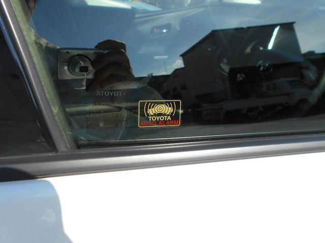 盗難防止装置(イモビライザー、セキュリティアラーム)も装備していますので安心です。