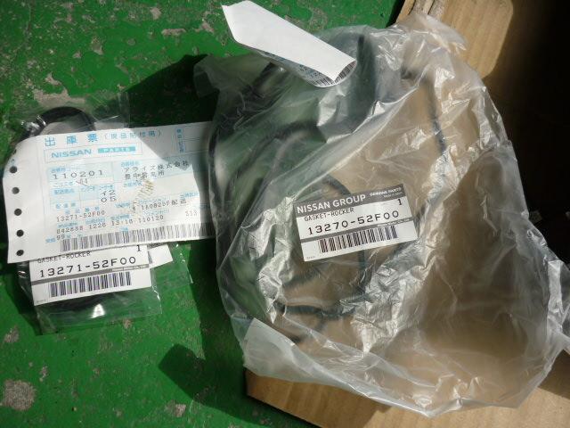 Q's2(スクエア) SR20DETターボ パワーFC HKSハイカム Z32エアフロ インジェクター エキマニ アウトレット フロントパイプ エレメント移動式オイルクーラー トラスト追加メーター LSDファイナル4.3(62枚目)
