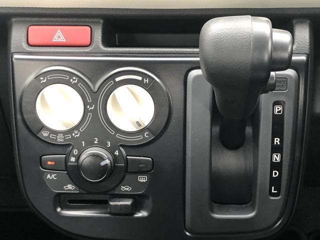 L キーレスエントリーシステム ワンオーナ- 1セグ メモリーナビ Aストップ セキュリティ PW エアバック ETC パワステ シートH 定期点検記録簿 AC 衝突安全ボディ Wエアバッグ ABS(21枚目)