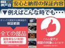 X S ナビ/バックカメラ/スマートキー/ETC(28枚目)