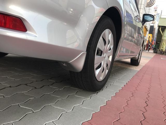 「トヨタ」「カローラアクシオ」「セダン」「大阪府」の中古車50