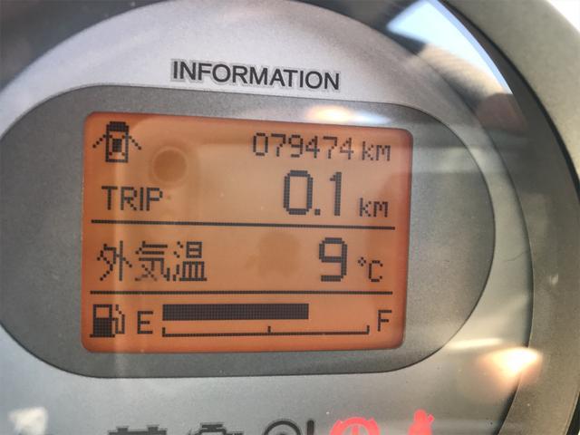 ディーバ HDDナビ エアロ キーレス 電動格納式ウィンカー付ドアミラー HID 純正14アルミ ベンチシート フルフラット Wエアバッグ 盗難防止装置 記録簿(33枚目)