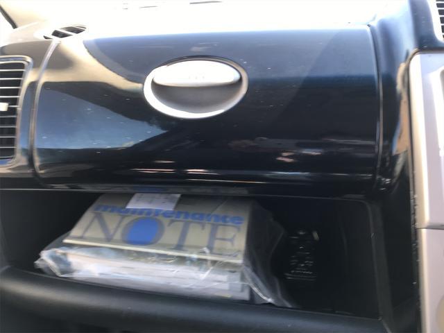 ディーバ HDDナビ エアロ キーレス 電動格納式ウィンカー付ドアミラー HID 純正14アルミ ベンチシート フルフラット Wエアバッグ 盗難防止装置 記録簿(34枚目)
