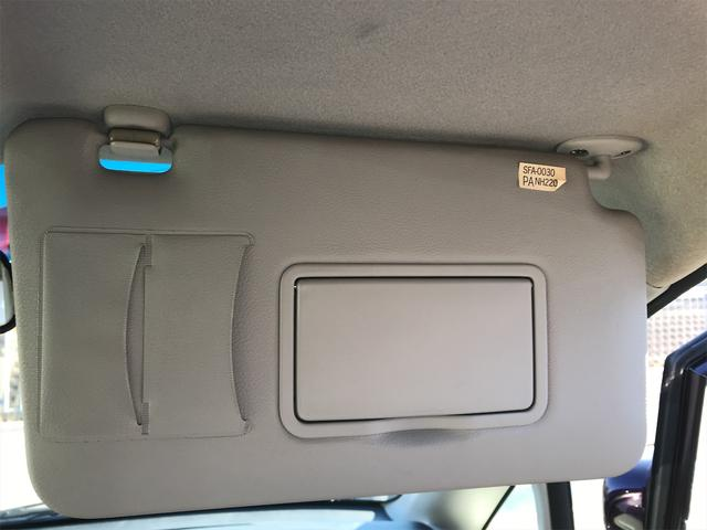 ディーバ HDDナビ エアロ キーレス 電動格納式ウィンカー付ドアミラー HID 純正14アルミ ベンチシート フルフラット Wエアバッグ 盗難防止装置 記録簿(38枚目)