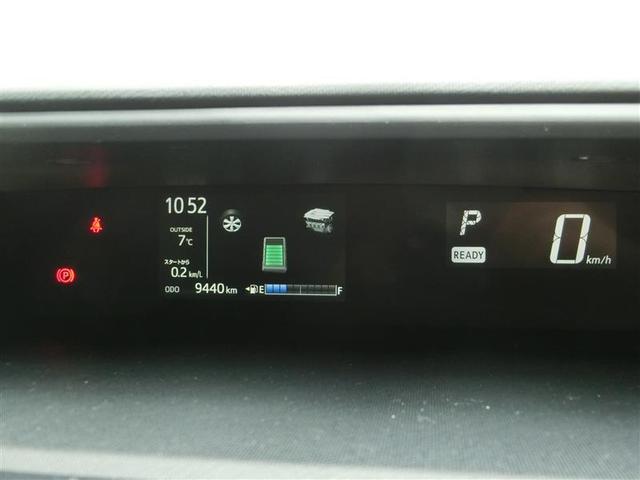 G GRスポーツ・17インチパッケージ フルセグ メモリーナビ DVD再生 バックカメラ 衝突被害軽減システム ETC ドラレコ LEDヘッドランプ ワンオーナー(7枚目)