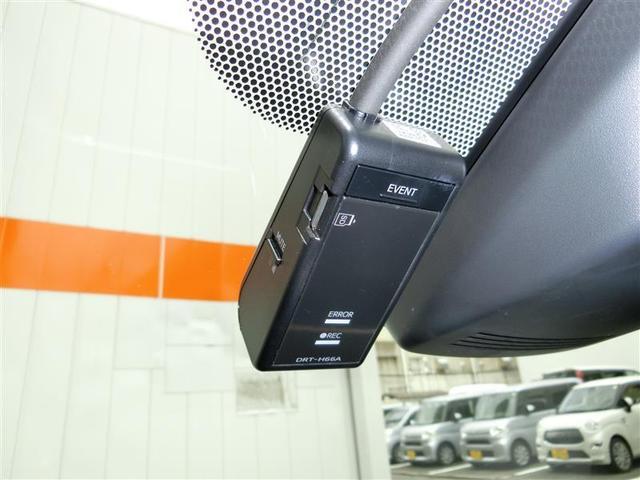 G GRスポーツ・17インチパッケージ フルセグ メモリーナビ DVD再生 バックカメラ 衝突被害軽減システム ETC ドラレコ LEDヘッドランプ ワンオーナー(14枚目)