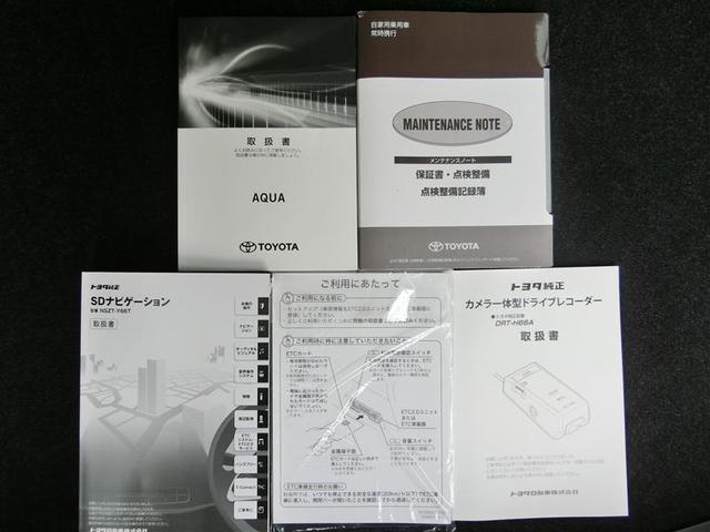 G GRスポーツ・17インチパッケージ フルセグ メモリーナビ DVD再生 バックカメラ 衝突被害軽減システム ETC ドラレコ LEDヘッドランプ ワンオーナー(20枚目)