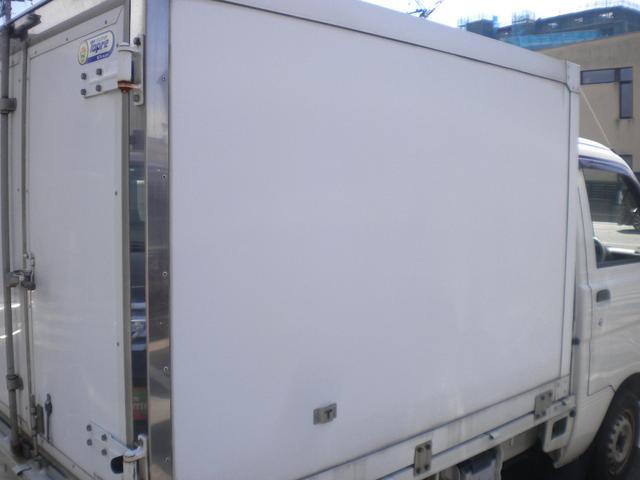 ダイハツ ハイゼットトラック エアコン・パワステ スペシャル 冷蔵冷凍車 ユーザー買取