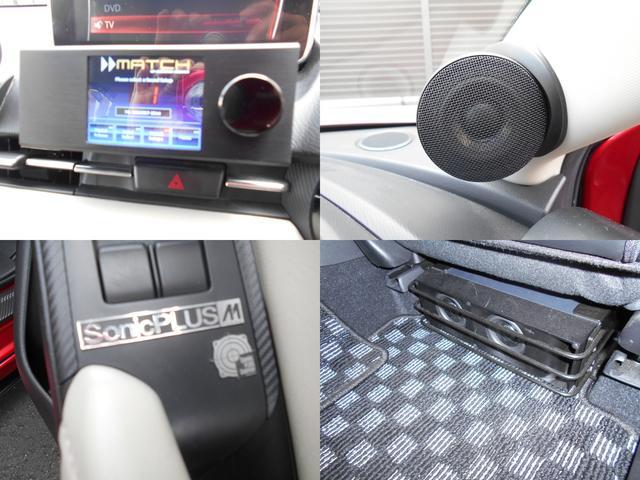 マツダ デミオ XDツーリング Lパッケージ ホワイトレザー 社外部品装着車