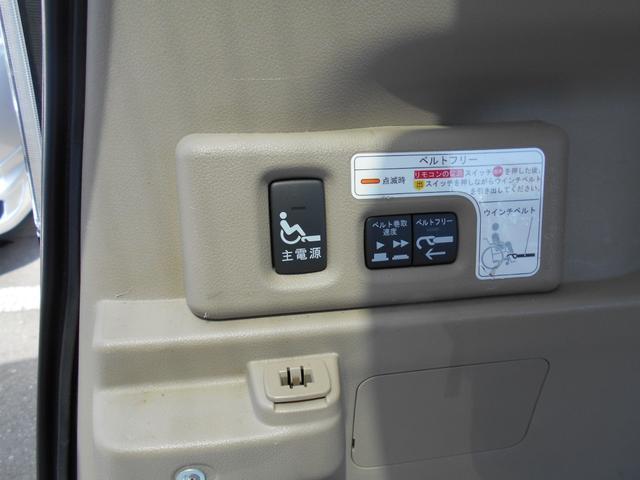 G・Lパッケージ 車いす仕様 スローパー 最長3年保証(8枚目)
