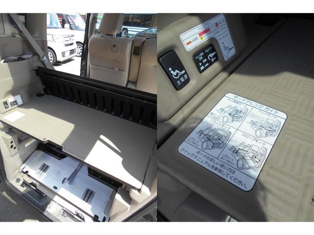 G・Lパッケージ 車いす仕様 スローパー 最長3年保証(17枚目)