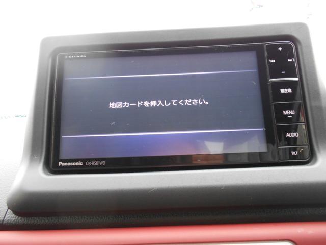 ストラーダ CN-R50WD フルセグ DVD再生可能 Bluetooth 機能あります。