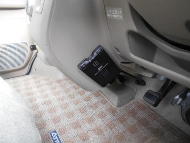 フレンドシップ スローパーリヤシート付4WD 最長3年保証(12枚目)