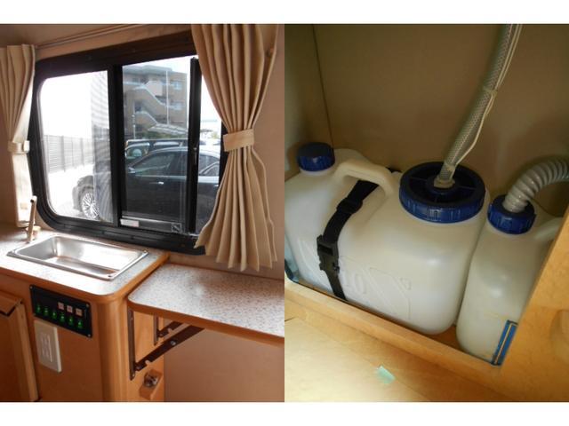 「マツダ」「スクラムトラック」「トラック」「兵庫県」の中古車7