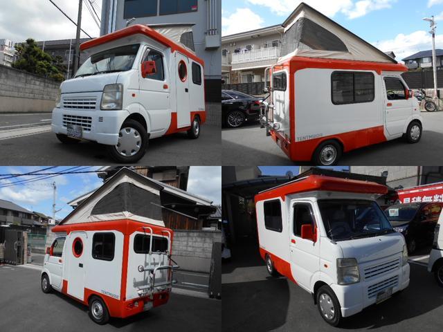 「マツダ」「スクラムトラック」「トラック」「兵庫県」の中古車20