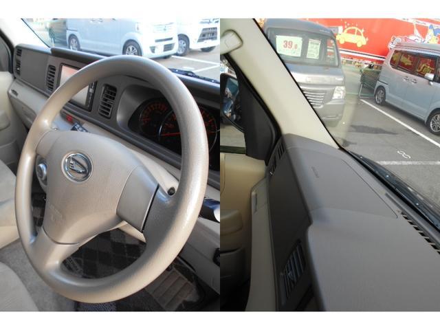 運転席 助手席にはエアバックが装備されております。もしもの時に、乗員を守ります。