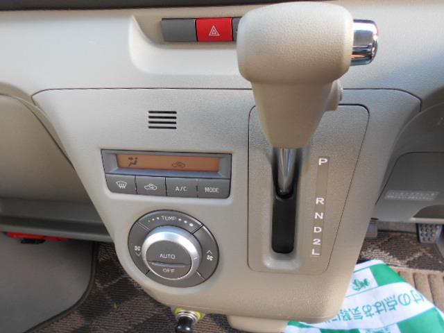 エアコンはオートタイプ。室内温度を適温に保ちます。
