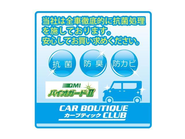 「三菱」「ミニキャブミーブ」「軽自動車」「兵庫県」の中古車3