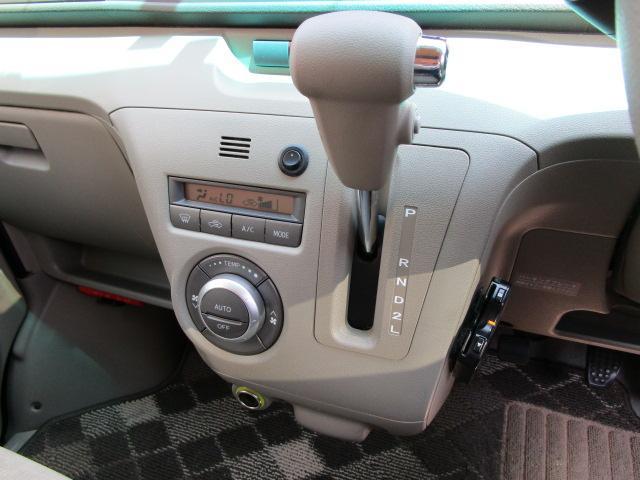 「ダイハツ」「アトレーワゴン」「コンパクトカー」「兵庫県」の中古車17