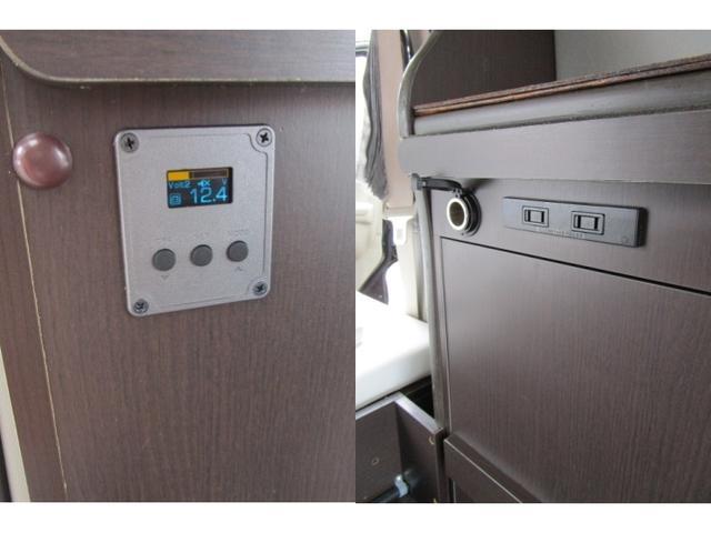 サブバッテリーの状態を示すモニターあります。100Vコンセント 12Vソケットあります。