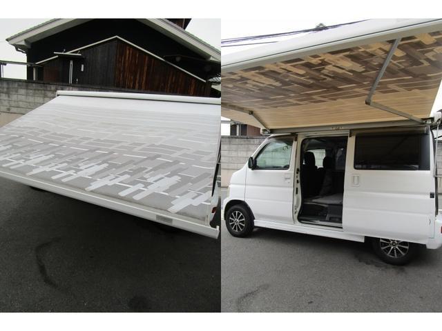 「ホンダ」「バモスホビオプロ」「軽自動車」「兵庫県」の中古車5