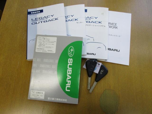 車両取説 ナビ取説 保証書 キーレクキー×2個 と揃っております。
