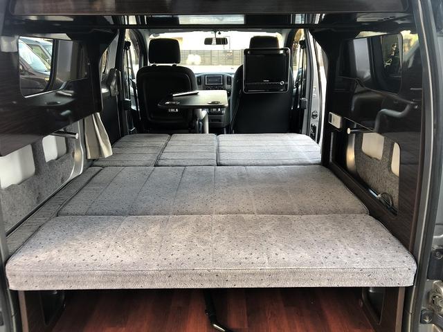 GX アネックス リコルソSS 車中泊仕様 ワンオーナー ベットキット 脱着テーブル 4人乗り サブバッテリー ベバストヒーター インバーター 外部電源充電コード 天井収納 取説 保証書(7枚目)