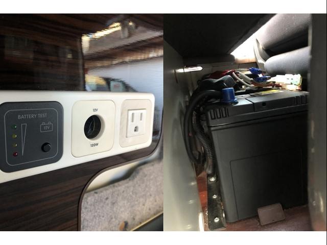 GX アネックス リコルソSS 車中泊仕様 ワンオーナー ベットキット 脱着テーブル 4人乗り サブバッテリー ベバストヒーター インバーター 外部電源充電コード 天井収納 取説 保証書(10枚目)