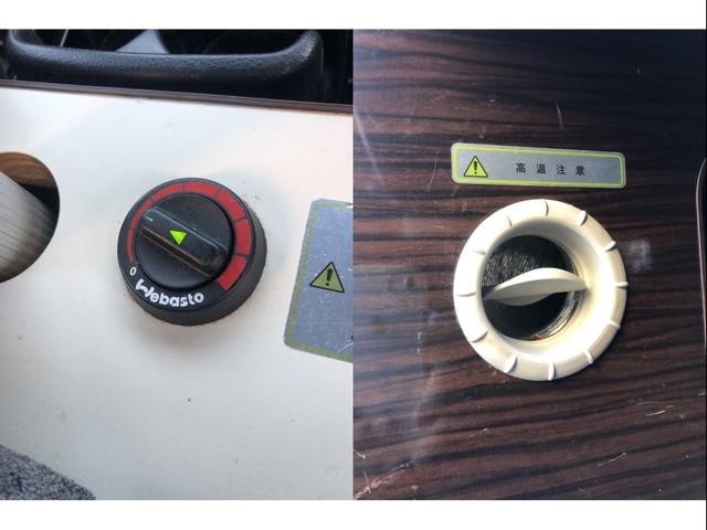 GX アネックス リコルソSS 車中泊仕様 ワンオーナー ベットキット 脱着テーブル 4人乗り サブバッテリー ベバストヒーター インバーター 外部電源充電コード 天井収納 取説 保証書(11枚目)