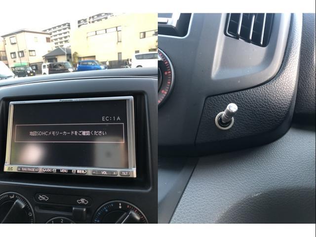 GX アネックス リコルソSS 車中泊仕様 ワンオーナー ベットキット 脱着テーブル 4人乗り サブバッテリー ベバストヒーター インバーター 外部電源充電コード 天井収納 取説 保証書(17枚目)