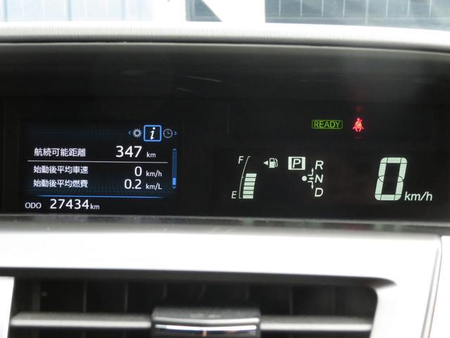 S 後期モデル スマートキー カロッツェリアナビ ETC バックカメラ ステアリングリモコン(15枚目)
