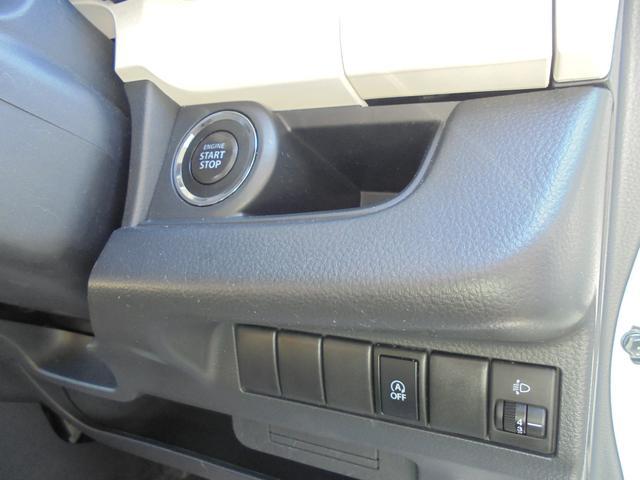 日産 モコ S フルセグSDナビ