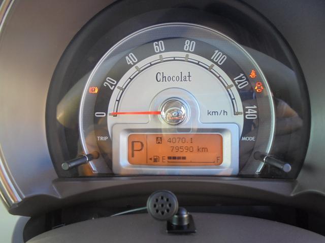スズキ アルトラパンショコラ X フルセグSDナビ Bluetooth