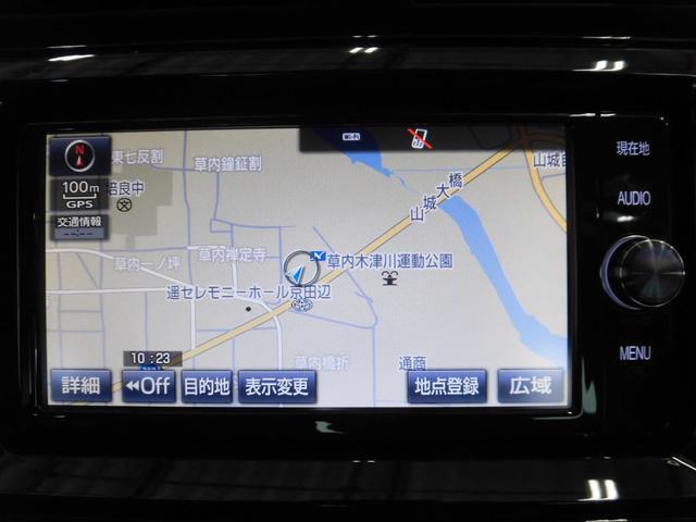 トヨタ カムリ G フルセグメモリーナビ バックカメラ クルーズコントロール