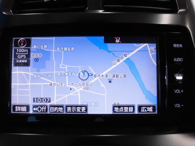 トヨタ SAI S Cパッケージ フルセグメモリーナビ バックカメラ ETC