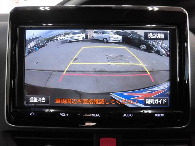 トヨタ ヴォクシー ZS 煌II フルセグSDナビ 後席TV セーフティセンス