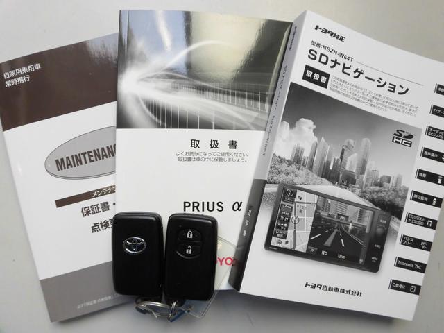 トヨタ プリウスアルファ S フルセグSDナビ バックカメラ ETC