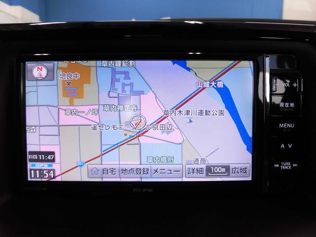 ZS フルセグメモリーナビ バックカメラ ETC(3枚目)