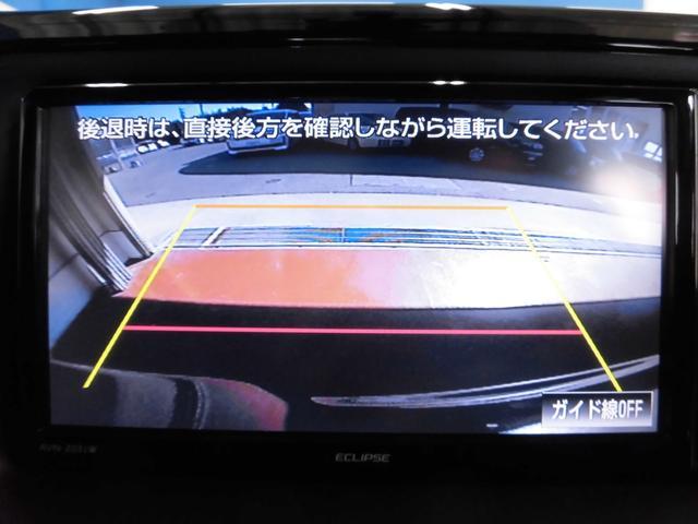 ZS フルセグメモリーナビ バックカメラ ETC(4枚目)