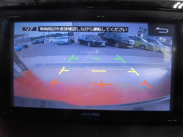 ZS 煌 フルセグSDナビ 後席TV バックカメラ(4枚目)