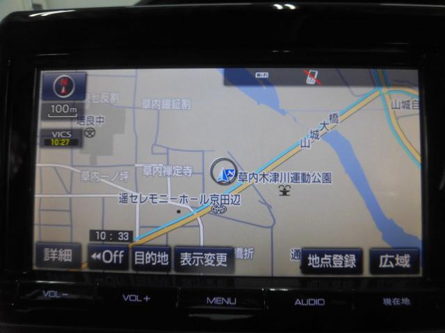 ZS サイドリフトアップチルトシート SDナビ バックカメラ(4枚目)