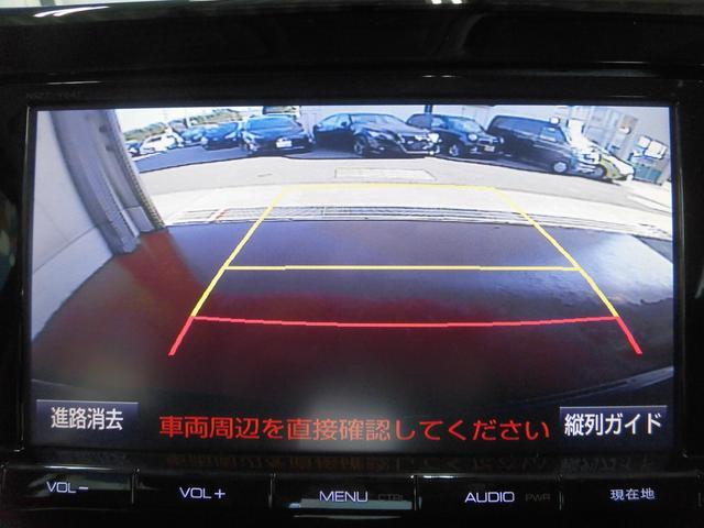 ZS サイドリフトアップチルトシート SDナビ バックカメラ(5枚目)