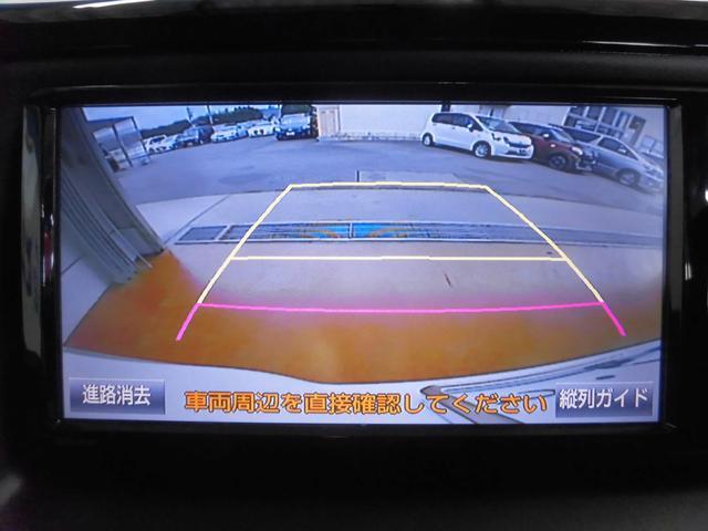 X フルセグSDナビ 後席モニター リヤコーナーセンサー(4枚目)